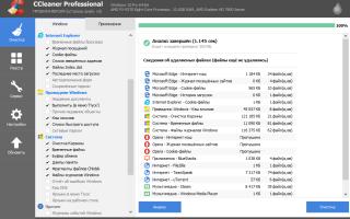 Как удалить временные файлы в Windows 10