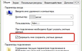 Windows 10: как включить безопасный вход в систему