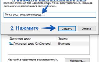 Новости в‡' Windows 10 Permanent Activator Ultimate 2.7