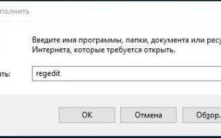 Как отключить XBOX DVR в Windows 10
