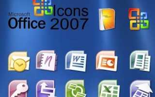 Outlook для Windows 10