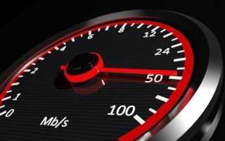 Низкая скорость интернета через Wi-Fi на ноутбуках Windows 10