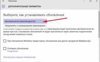 Что делать, если Windows 10 не удалось установить обновления