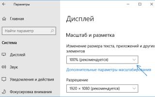 Как изменить шрифт ярлыков рабочего стола Windows 10