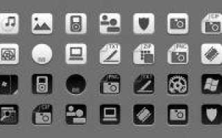 Icon Changer — возвращаем в Windows 10 иконки из Windows 7