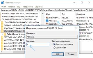 Выключается монитор при запуске Windows или во время игры: что делать?