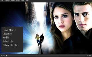 Как воспроизвести DVD на Windows 10 » Официальный блог RFG