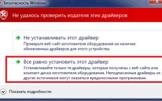 Dolby Atmos для Windows 10