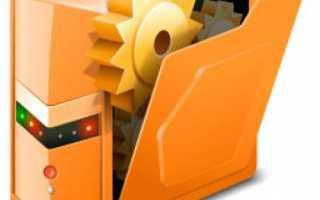 PowerPoint 2010 бесплатно — Майкрософт ПоверПойнт 2010