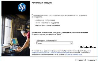 HP Scanjet G2710 Photo Scanner Driver v.14.5.1 Windows XP / Vista / 7 / 8 / 8.1 / 10 32-64 bits