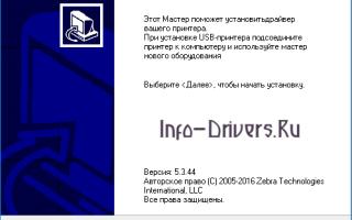 Поддержка настольных принтеровTLP2824Plus