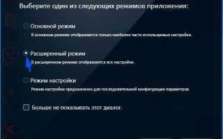 6 программ для управления яркостью экрана в Windows 10