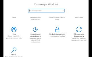 Проблема зависания проводника в Windows 10