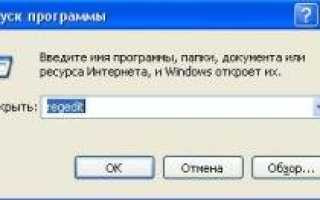 Что делать если сбиваются ярлыки на рабочем столе Windows 10