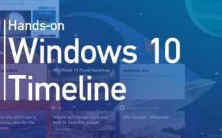 Где посмотреть недавние документы в windows 10