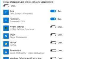 Не открывается центр уведомлений в Windows 10, решение проблемы