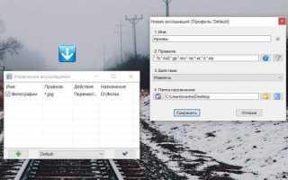 Лучшие бесплатные приложения для настройки и оформления Windows 10
