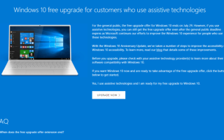How to upgrade to Windows 10 for free in 2020 [QUICK STEPS]