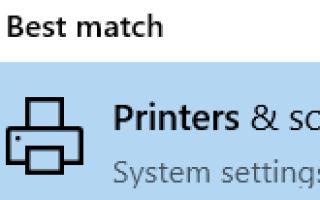Настраиваем домашний принтер на печать с ПК под управлением Windows 10