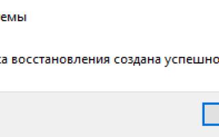 Активатор Windows 10 Pro x64
