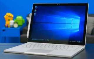 Инструкция по активации ОС Windows 10 ключом Windows 7 или 8