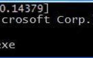Ошибка 0xc000000d windows 10