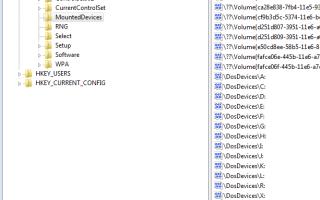 Подключенные сетевые диски: как удалить их в Windows 10
