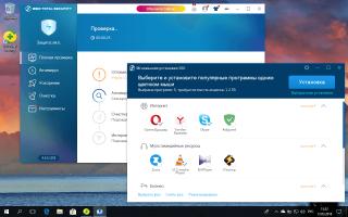 Рейтинг антивирусов 2020. Топ 5 лучших бесплатных антивирусов для Windows