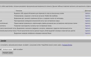 17 почтовых сервисов для Windows, macOS, Android и iOS                Материал редакции