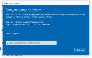 Код ошибки 0x8007007b при активации Windows 10:   исправляем неполадку