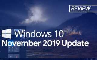 Windows 10 Build 18362.356 Final v1903 19H1 (September 2019 Update) » New Release