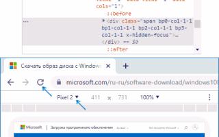 Windows 10 32-битная русская версия