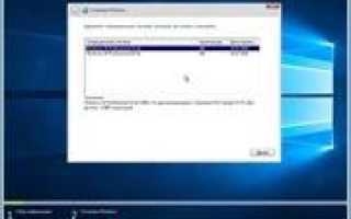 Последняя Windows 10 с активатором