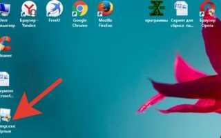Как в Windows «убить» программу, которую не может закрыть диспетчер задач