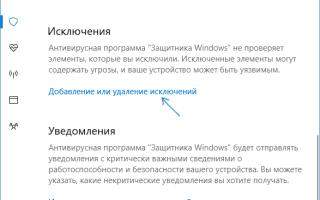 Пользователи негодуют: обновление для Windows 10 без спроса удаляет приложения