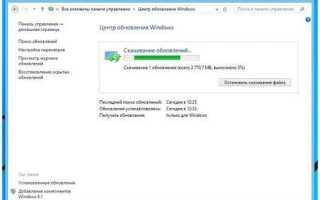 Выясняем, удалятся ли файлы при установке системы Windows 10