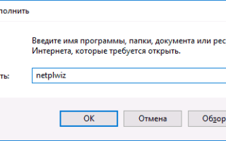 Как можно удалить локальную учетную запись пользователя на Windows 10?