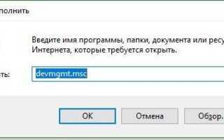 Как отключить или включить микрофон в Windows 10