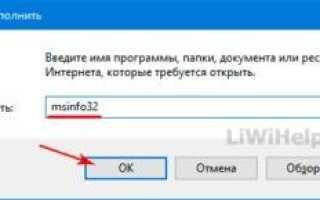 Каким способом узнать какая версия Windows 10 установлена на компьютере?