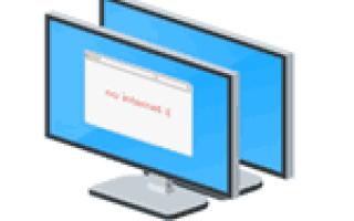 На Windows 10 периодически пропадает интернет