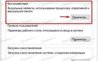 Решение проблем с запускомCounter Strike: Global Offensive на Windows 10