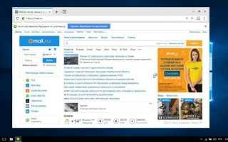 Какие приложения можно смело удалить на Windows 10