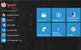 Как установить или удалить аватар в Windows 10