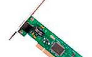 Скачать драйвер для TP-Link TF-3200 бесплатно