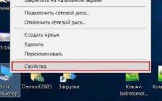 Настройки Windows 10 для увеличения быстродействия