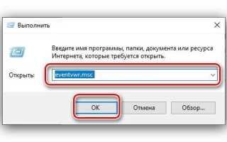 Как проверить оперативную память компьютера или ноутбука