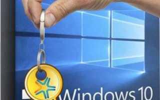 Windows 10 (v1703) RUS-ENG x86-x64 -20in1- KMS-activation (AIO) скачать через торрент