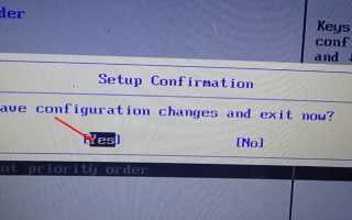 Восстановление Windows 10 без диска
