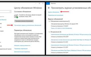 Скачать помощник по обновлению Windows 10