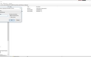 Как удалить Касперского с компьютера полностью Windows 10